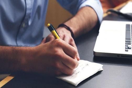 논문 제출 준비 완료 - 체크리스트 10