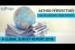 에디티지, 학술 출판사를 위한 글로벌 저자 설문 조사 보고서 발표