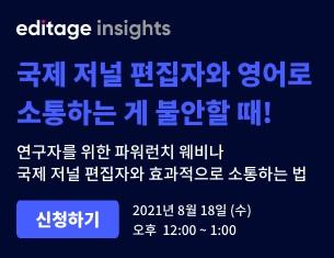 Korea Promotion webinar